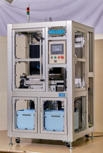 平面研磨装置KMPF-01のご紹介